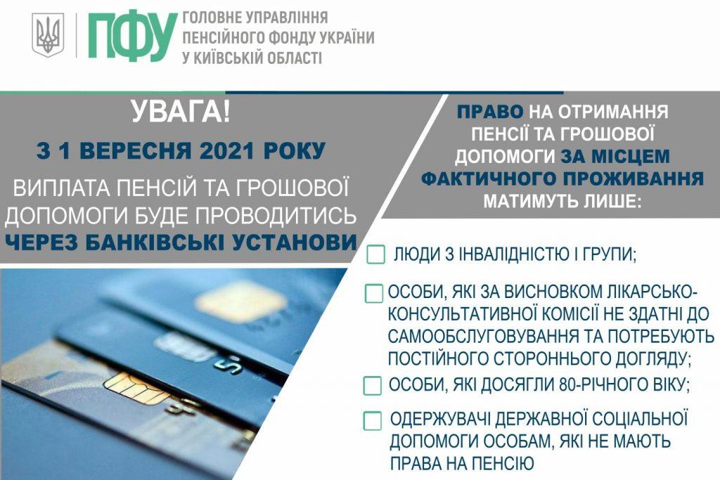 Dodatok-2-1024x683